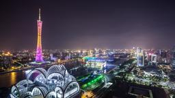 Find cheap flights to Guangzhou
