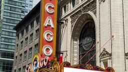 Chicago hotels near Chicago Theater