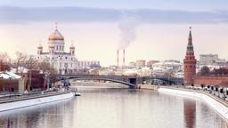 Moscow hotels near Tchaikovsky Concert Hall